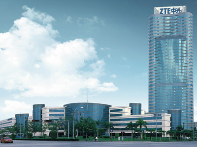 ZTE hq