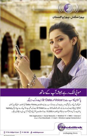 mobilink