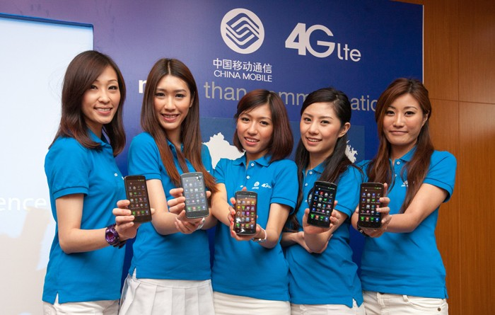 4G China Mobile