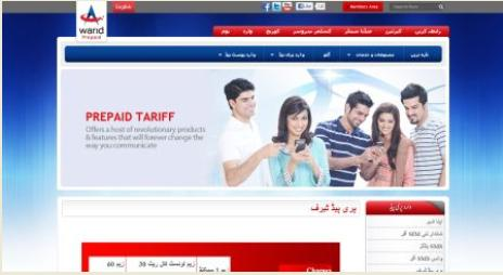 Warid Urudu website