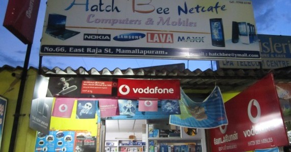 mobile price to go up India