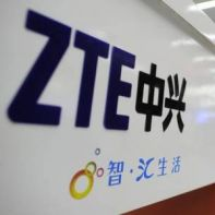 ZTE to supply IT and telecom network to Nigerian railway