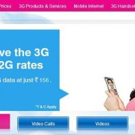 Reliance Communications offer 3G roaming across India