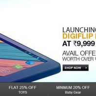 Flipkart tablet