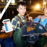 SK Telecom IoT project for eel farm in Korea