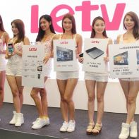 LETV launch in China