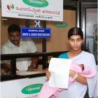 Mother collects birth certificate before leaving hospital in Kerala