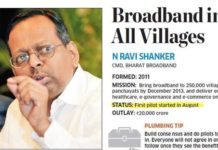 broadband-in-all-villages