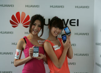 Chinese smartphone vendors