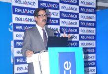 Reliance CEO Gurdeep Singh