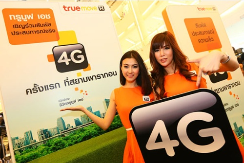 Ericsson signs 3G and 4G deal with Thailand telecoms True Mobile