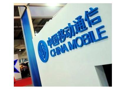 chna mobile