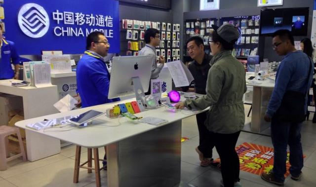 China Mobile adds new data packages for 4G, ahead of Apple iPhone launch