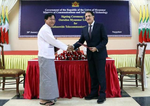 Ooredoo Myanmar get license