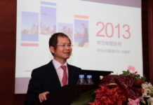 Eric Xu, rotating and acting CEO of Huawei