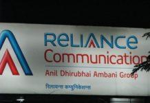 Reliance Communications