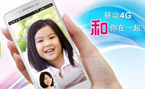 China Mobile 4G