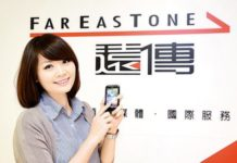 Taiwanese telecoms Far EasTone