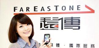 Taiwanese telecoms Far EasTone