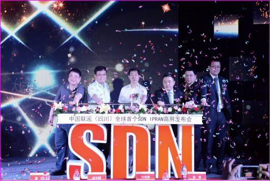 China Unicom and SDN deployment