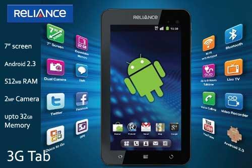 Reliance 3G