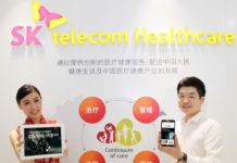 SK Telecom enters China healthcare market with IT solutions