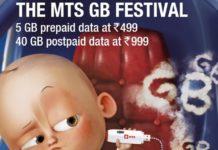 MTS GB festival
