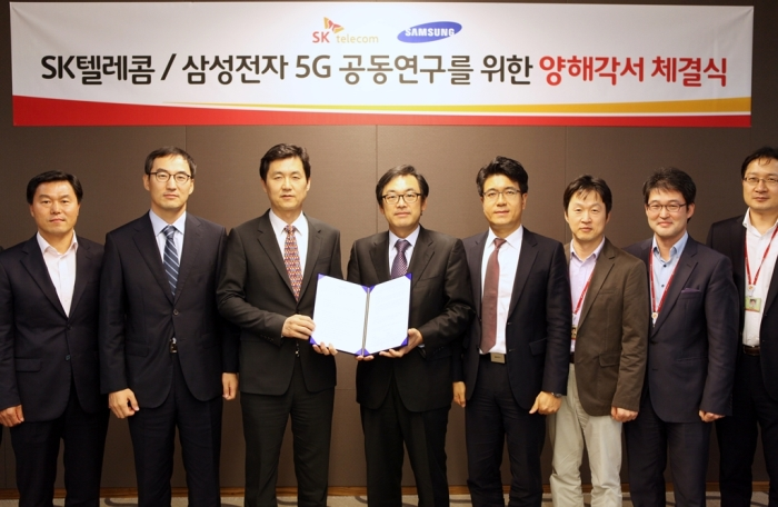 Samsung and SK Telecom in 5G network development