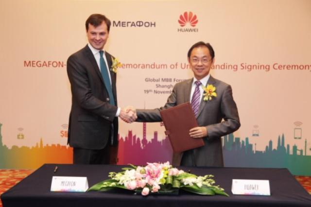 Huawei Signed 5G Memorandum of Understanding with MegaFon in Shanghai