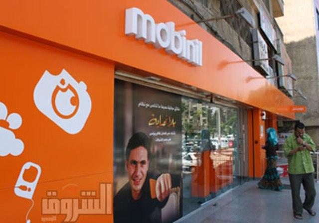 Mobinil Egypt