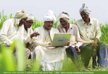 BSNL broadband users