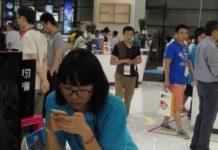 China Internet user