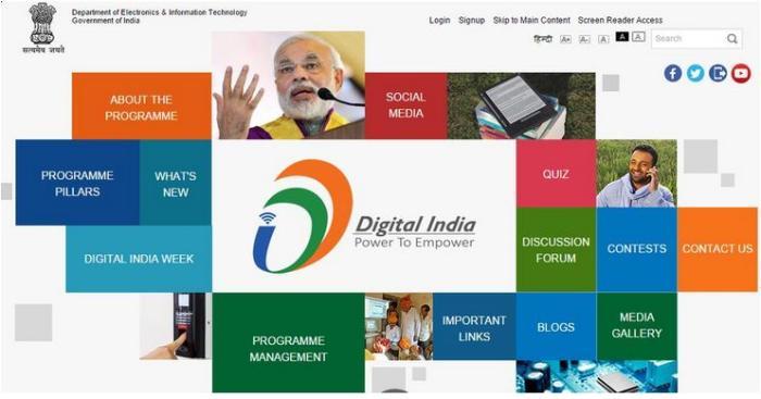 Digital India vision
