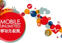MWC Shanghai 2015