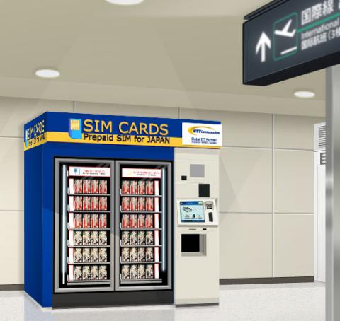 ntt-communications Vending machine at Narita International Airpor