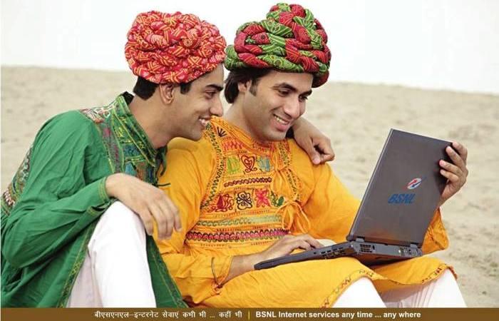BSNL rural broadband