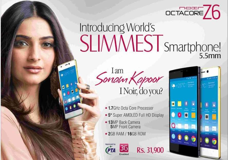 3G smartphone user in Pakstan
