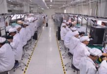Vivo smartphone manufacturing unit India