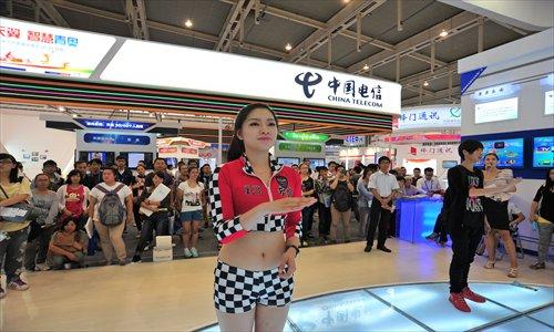 China Telecom investment