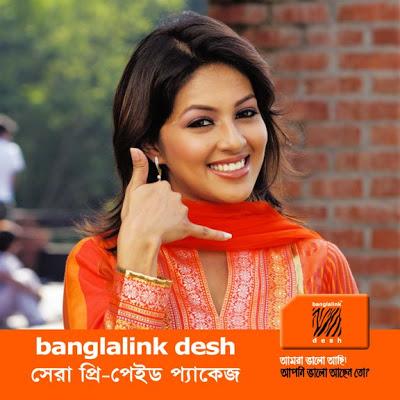 banglalink-investment