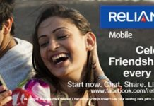 reliance-communications-3g