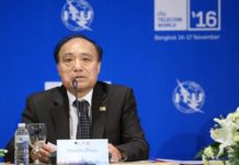 houlin-zhao-secretary-general-of-the-itu