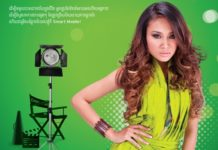 smart-axiata-and-technology