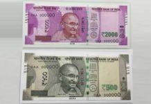 new-500-200-rupee-note_650x400_41478619220