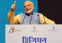 Narendra Modi addressing DigiDhan Mela