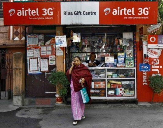 Airtel retail shop