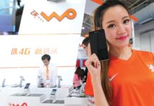 China Unicom for mobile users
