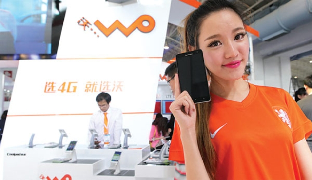 China Unicom for mobile users