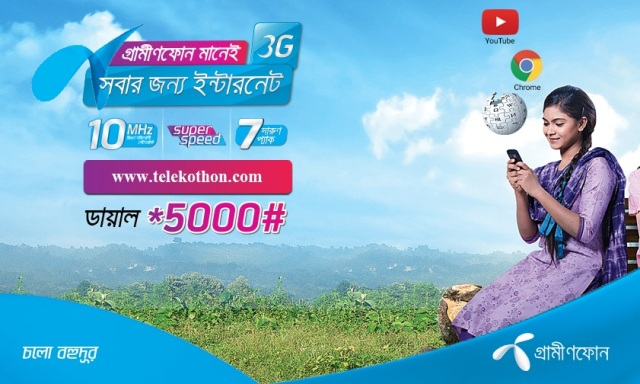Grameenphone 3G Internet