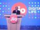 Mukesh Ambani on Reliance Jio digital life
